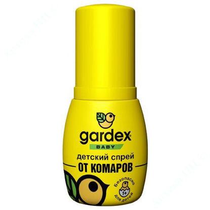 Изображение Гардекс Бэби детский спрей от комаров 50 мл