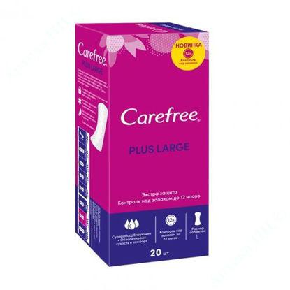 Изображение Прокладки женские гигиенические Carefree Plus Large №20