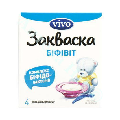 Зображення Закваска бактеріальна Біфівіт Vivo 0,5 г №4