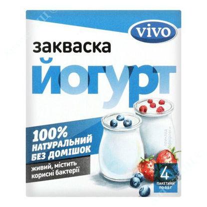 Зображення Закваска бактеріальна Йогурт Vivo 0,5 г №4