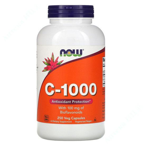 Изображение Витамин С-1000 капсулы 1000 мг №250