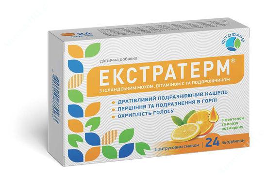 Изображение Экстратерм с исландским мохом, витамином С и подорожником с цитрусовым вкусом №24