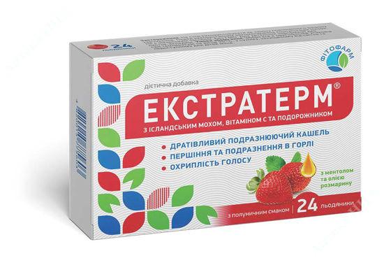 Изображение Экстратерм леденцы с исландским мхом, витамином С и подорожником, с клубничный вкусом №24