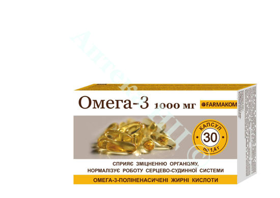 Изображение Омега-3 капсулы 1400 мг №30