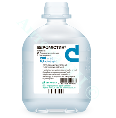 Изображение Веромистин раствор для наружного применения 0,1 мг/мл 200 мл