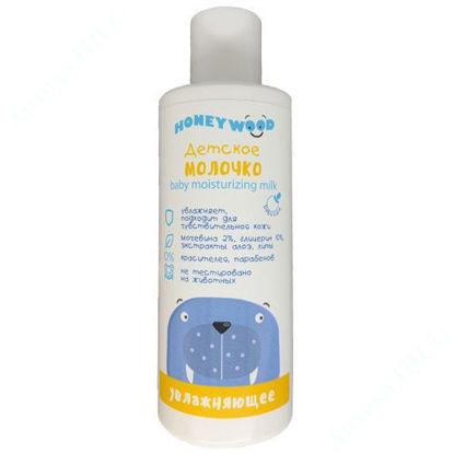 Зображення Дитяче молочко Honeywood зволожуюче 200 мл №1