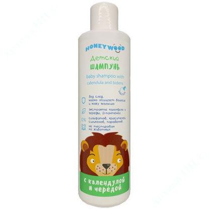 Зображення Детский шампунь для волосся з календулою та причепою шампунь 250 мл №1