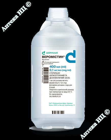 Изображение Веромистин раствор для наружного применения 0,1 мг/мл 400 мл