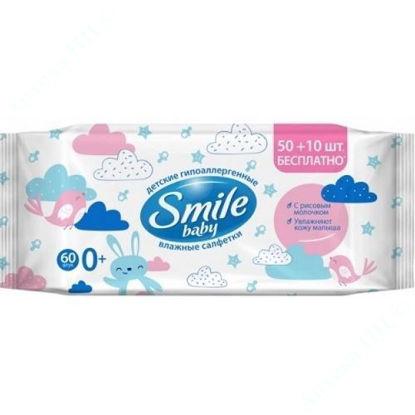 Изображение Smile baby влажные салфетки с рисовым молочком №60