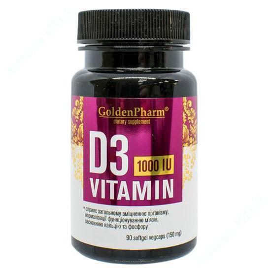 Изображение Витамин D3 капсулы 1000МЕ №90