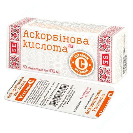 Изображение Аскорбиновая кислота таблетки 500 мг №100