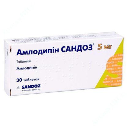 Изображение Амлодипин Сандоз таблетки 5 мг №30