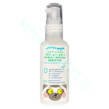 Изображение Детский гель для рук с антисептическим эффектом Honeywood 50 мл №1