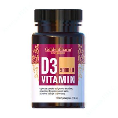 Изображение Витамин D3 капсулы 5000 МЕ №90