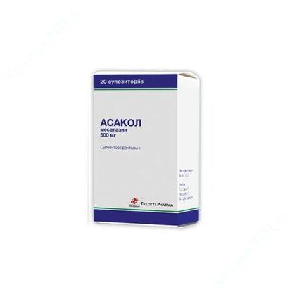 Изображение Асакол суппозитории 500 мг №20