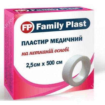 Изображение Пластырь FP Family Plast на нетканной основе 2,5 см х 500 см