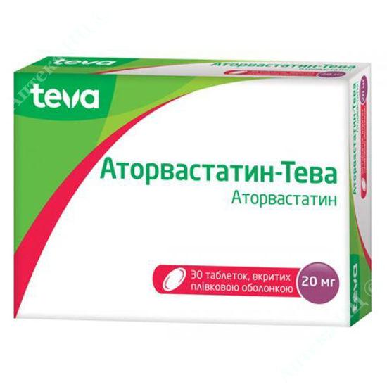 Изображение Аторвастатин-Тева таблетки 20 мг №30