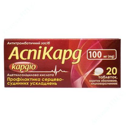 Изображение АспиКард кардио таблетки 100 мг №20
