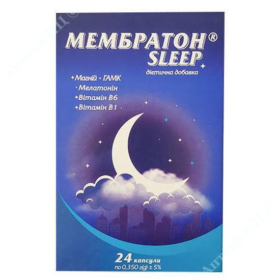 Изображение Мембратон SLEEP капсулы №24