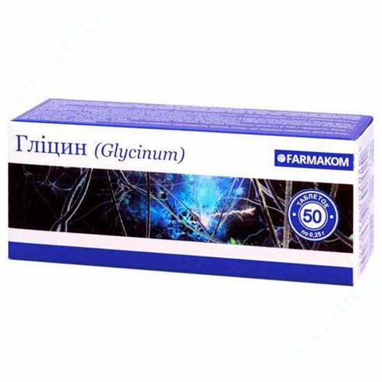 Изображение Глицин таблетки 250 мг №50