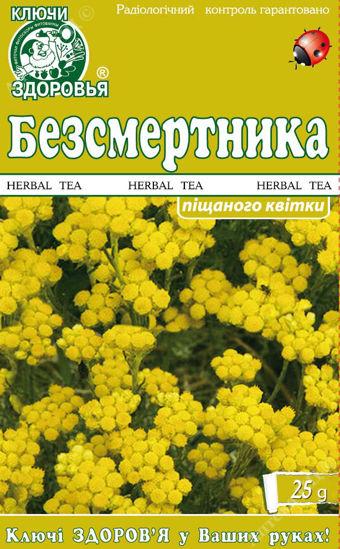 Изображение Бессмертника песчанного цветки 25 г