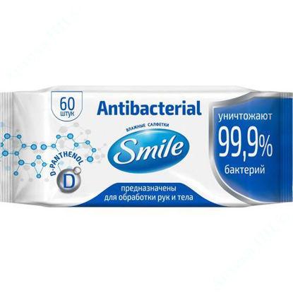 Зображення SMILE вологі серветки Антибактеріальні з Д-пантенолом №60