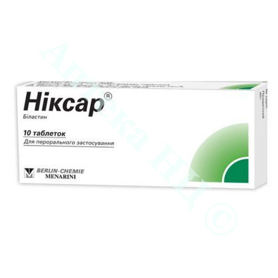Изображение Никсар таблетки 10 мг №10