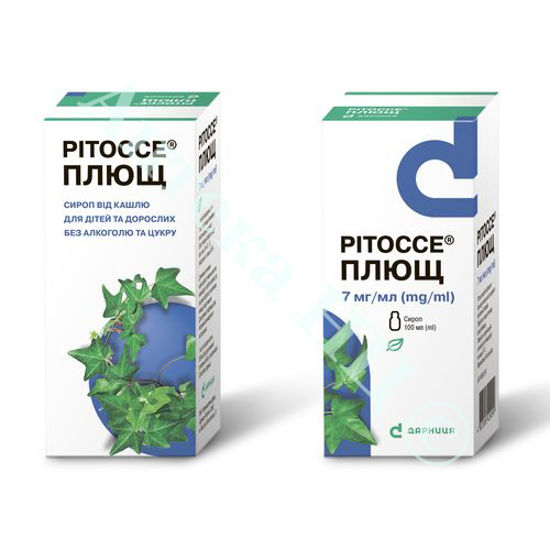 Изображение Ритоссе Плющ сироп 7 мг/мл 100 мл