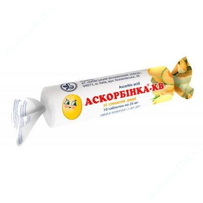 Изображение Аскорбинка-КВ со вкусом Дыни таблетки 25 мг №10