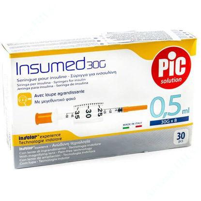 Изображение Стерильные инсулиновые шприцы INSUMED 0,5 мл с иглой 30Gх8 (0,30 х 8 мл), U-100 мл №1