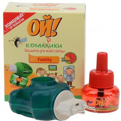 Зображення ОЙ! Комарики Family рідина від комарів + електрофумігатор №1