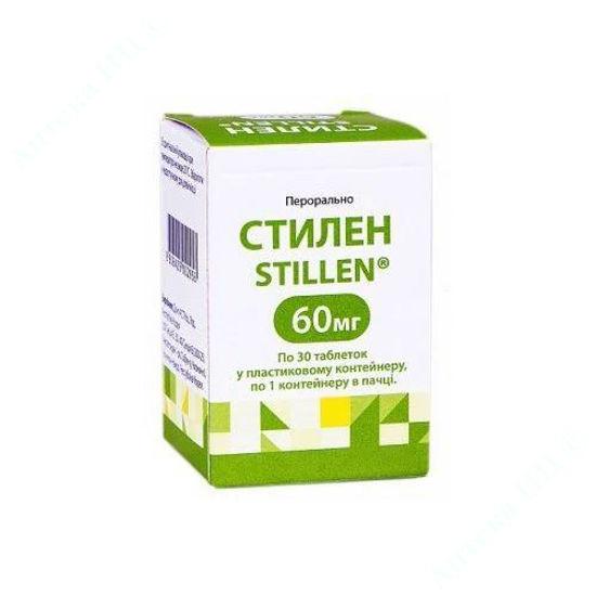 Изображение Стилен таблетки 60 мг №30