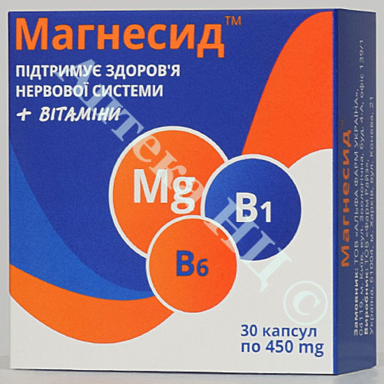 Изображение Магнесид капсулы 450 мг №30