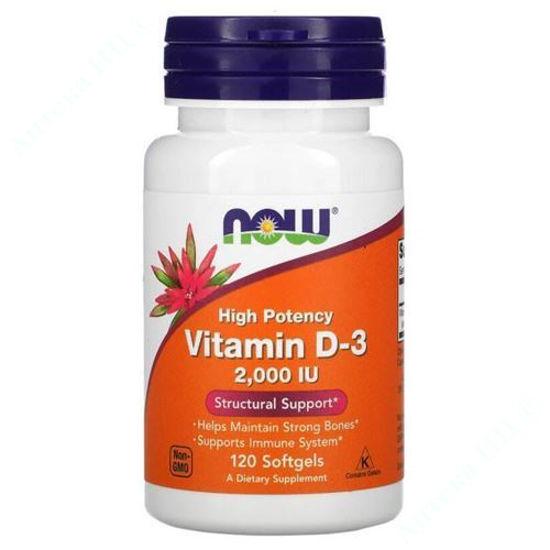 Изображение Витамин Д3 капсулы 2000 МЕ №120
