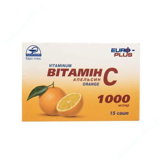Изображение Витамин С апельсин 1000 мг №15