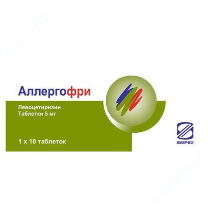 Зображення Аллергофрі таблетки 5 мг №10