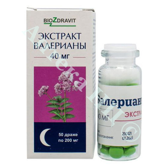 Изображение Валериана 40 таблетки 40 мг №50 по 200 мг