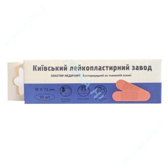 Изображение Пластырь медицинский бактерицидный на тканевой основе 19 мм x 72 мм №10