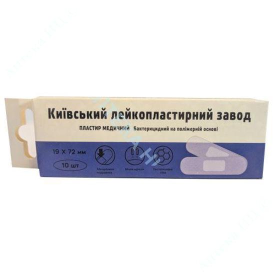 Изображение Пластырь медицинский бактерицидный на полимерной основе 19 мм х 72 мм №10