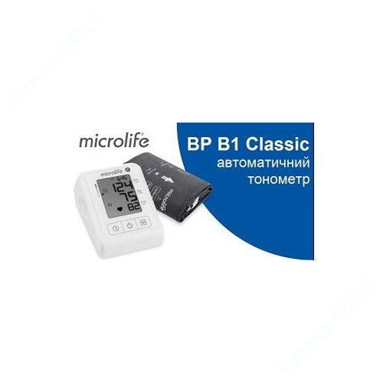 Изображение Автоматический цифровой измеритель артериального давления Microlife BP B1 Classic №1