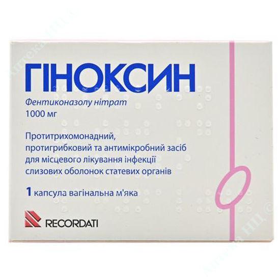 Изображение Гиноксин капсулы вагинальные 1000 мг №1