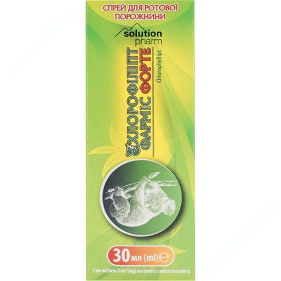 Изображение Хлорофиллипт Фармис Форте спрей для полости рта 0,5% 30 мл