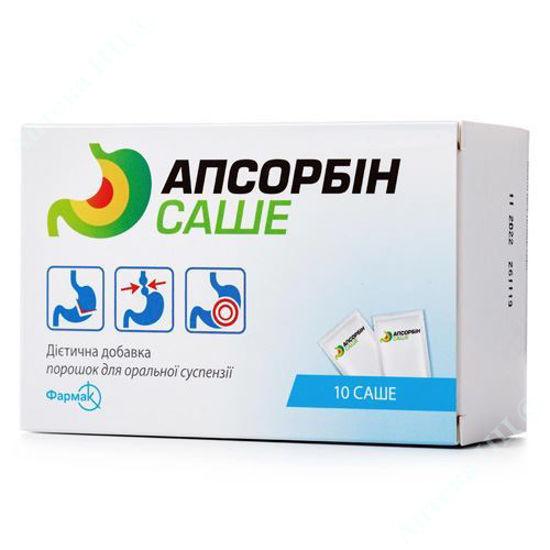 Изображение Апсорбин порошок для оральной суспензии 3 г №10