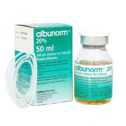 Изображение Альбунорм 20%, раствор для инфузий 200 г/л 50 мл №1
