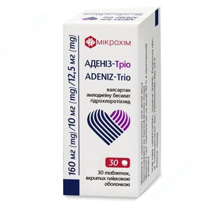 Изображение Адениз-Трио таблетки 160 мг/10 мг/12,5 мг №30