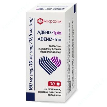 Изображение Адениз-Трио таблетки 160 мг/5 мг/12,5 мг №30