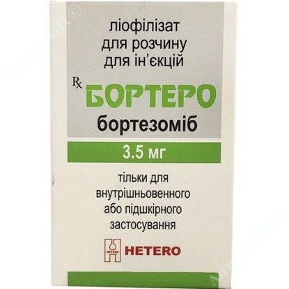 Зображення Бортеро ліофілізат для розчину для ін'єкцій 3,5 мг №1