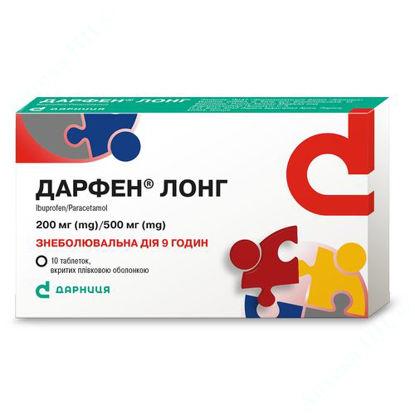 Изображение Дарфен Лонг таблетки 200 мг/500 мг №10