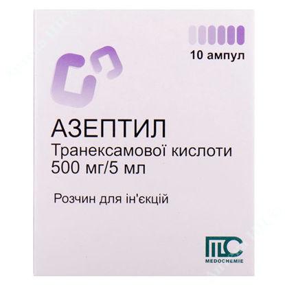 Зображення Азептил розчин для ін'єкцій 500 мг/мл №10