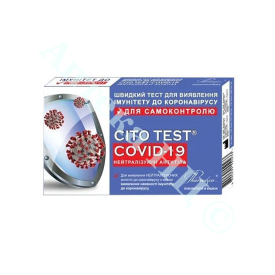 Изображение Быстрый тест для определения иммунитете на коронавирус CITO TEST COVID-19 нейтрализующие антитела, для самоконтроля №1